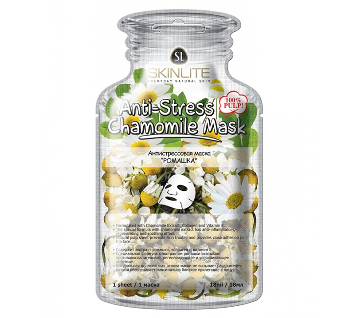 SL248_Anti-Stress_Chamomile_Mask-730x650
