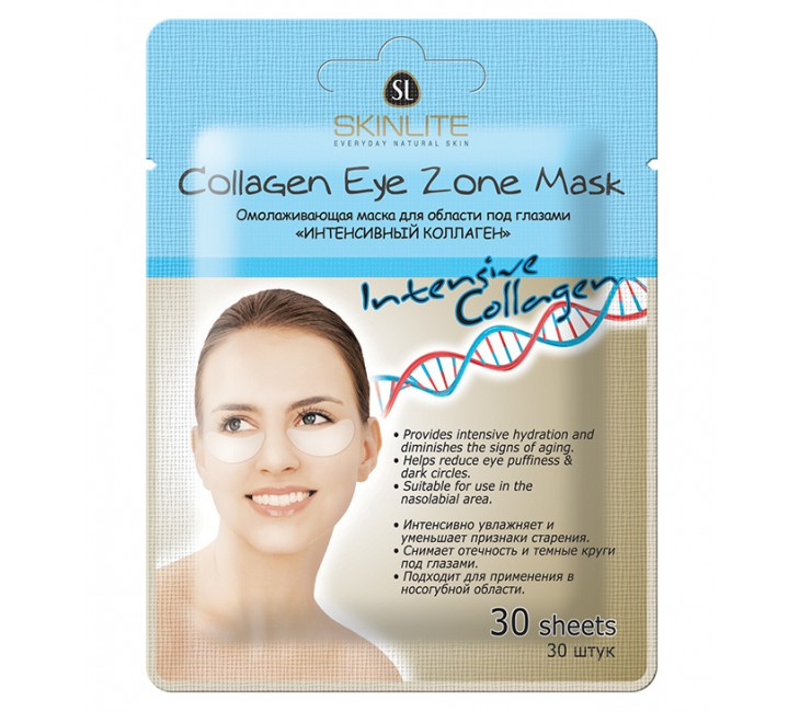 SL271_Collagen_Eye_Zone_Mask-730x650